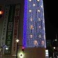 写真: ラピオ クリスマスイルミネーション 2008-6