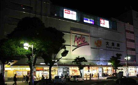 大垣アピオ食品館 12月18日(木) リニューアルオープン-201223-4