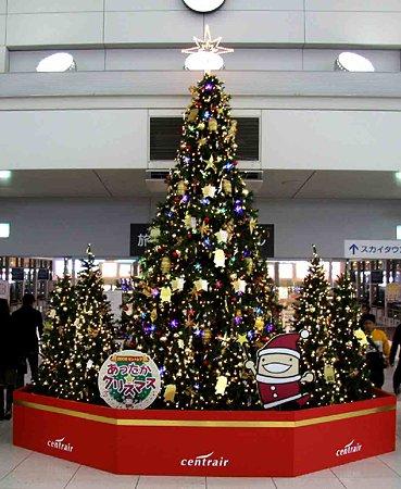 中部国際空港 セントレアあったかクリスマス 2008年12月24日(水) −2008-201224-1