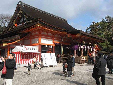 yasakajinjya-210106-12