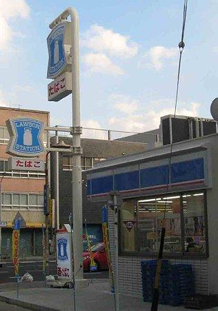 ローソン上前津駅南店 2009年1月23日(金) オープン3日目-210123-1