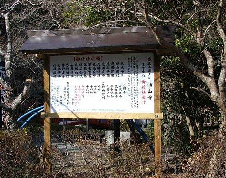 yuzanji-210125-5