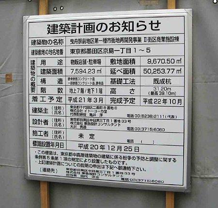 HIKIFUNE ekimae saikaihatsu-210215-4