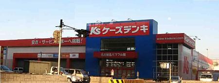 ケーズデンキ名古屋北パワフル館  2月22日(金) リニューアルオープン