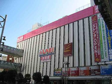 LABI品川大井町 11月02日(金) オープン4ケ月-200221-1