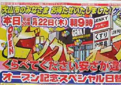 genky-new-goroumaru-200522-3