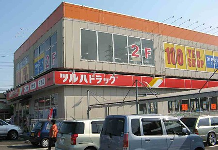 turuha-ayase-200527