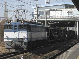 ef65-1055-20080205