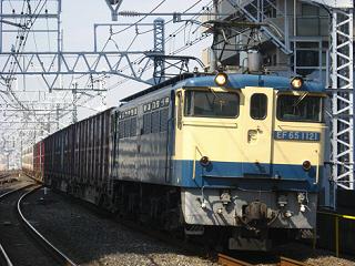 ef65-1121-20080309
