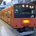写真: 201-totat023-20070212a