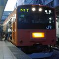 写真: 201-totat017-20070212a