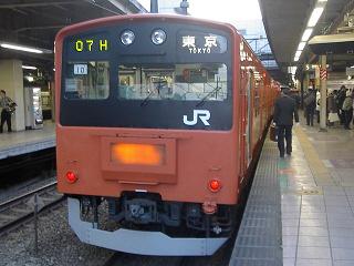 201-totah010-20070212a