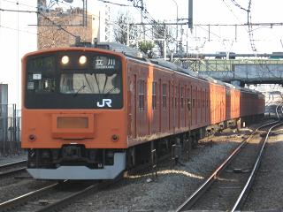 201-totah007-20071221a
