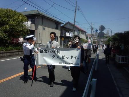 デモ行進中(4月27日)