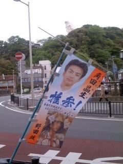 大船駅西口にて朝駆け(4月28日)