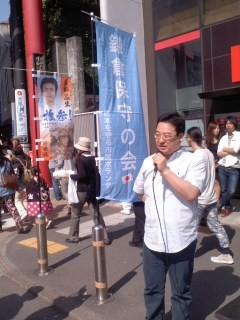 弁士ずぶずぶ氏(5月4日、鎌倉保守の会)