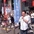 Photos: 弁士ずぶずぶ氏(5月4日、鎌倉保守の会)
