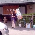 Photos: 頼もしい応援(5月14日、北鎌倉駅)