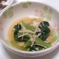 小松菜の煮浸し(5月26日)