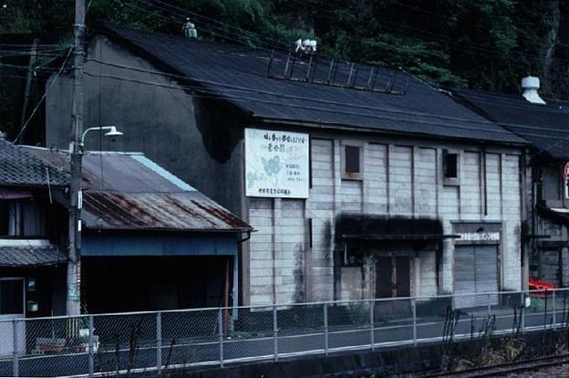 消防分団ポンプ格納庫兼倉庫(JR豊肥本線豊後竹田駅,1998/9/28)(s108-4a)