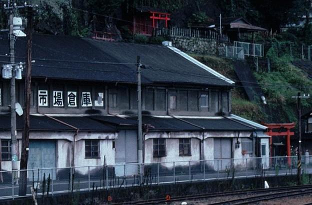 倉庫(JR豊肥本線豊後竹田駅,1998/9/28)(s108-4c)