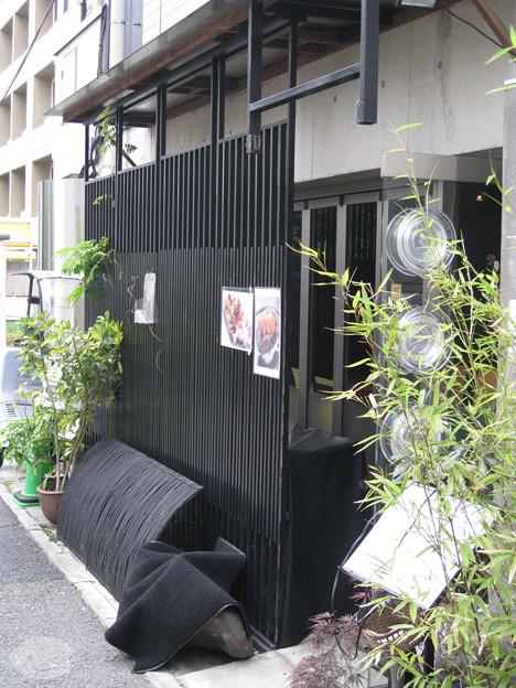 サクラブ地名:渋谷(桜丘町4)