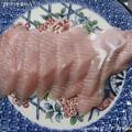 Photos: 2014-04-29ブリを食らう!! (2)