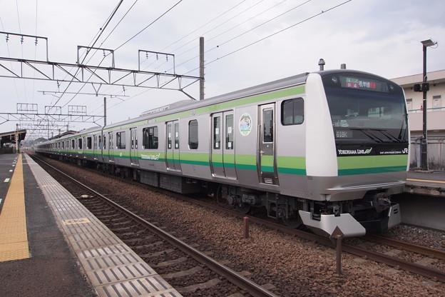 P5058037
