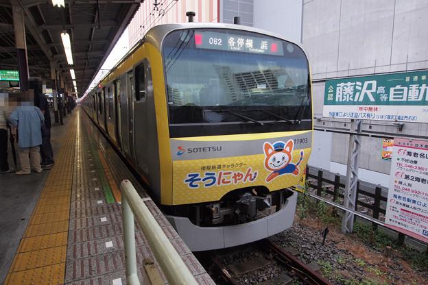 P6078568-e01