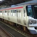 首都圏新都市鉄道つくばエクスプレス線TX-2000系