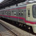 Photos: 京王線系統8000系(日本ダービー当日)