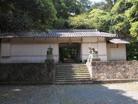 esusaki_susami21