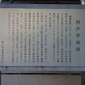 Photos: 杉戸学校