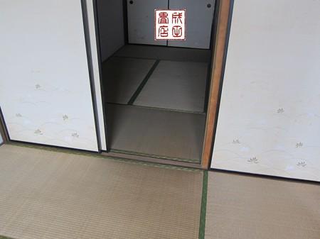 青葉11-518号室04