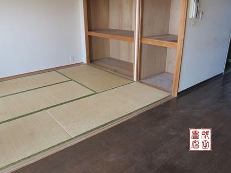 とねり1-509号室03