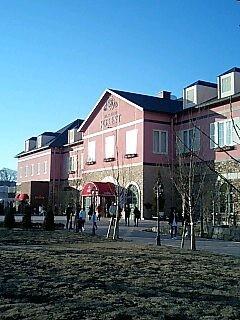 花園フォレスト2 - 建物