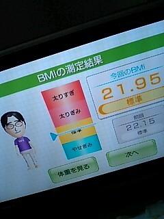 とうとう到達BMI22.00切り!