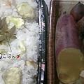 Photos: 頂き物~