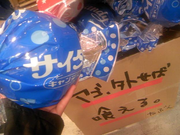 ゴシゴシ(-_\)(/_-)三( ゜Д゜) ス、スゴー!