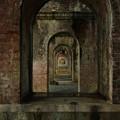 Photos: arch
