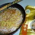 写真: セブン&アイ金の麺味噌