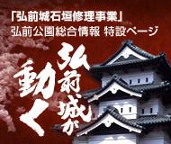 bn_ishigaki_190