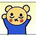 写真: 0000ちー(喜び2)