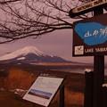 パノラマ展望台から見る富士山と山中湖・・20140125