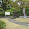 Photos: 屋敷山公園