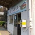 Photos: 29 駅舎のようす2