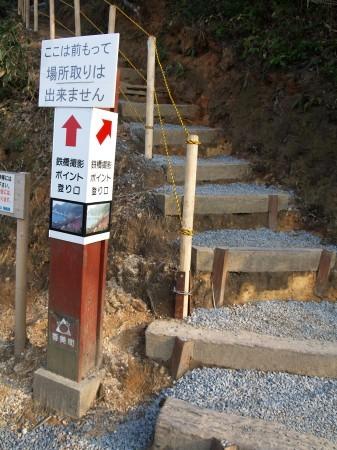 橋の裏側にある撮影ポイントへの入り口