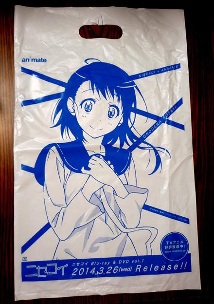 ニセコイ(袋)