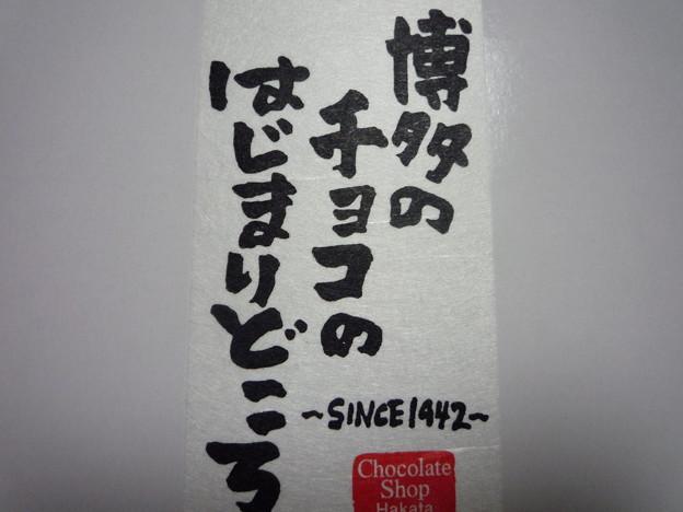 博多の石畳4