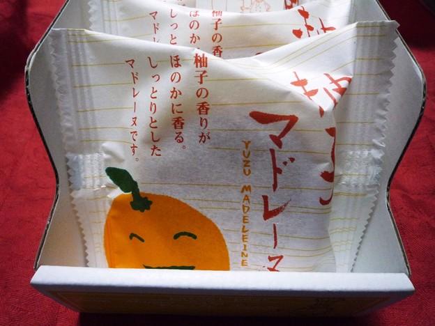 柚子マドレーヌ3